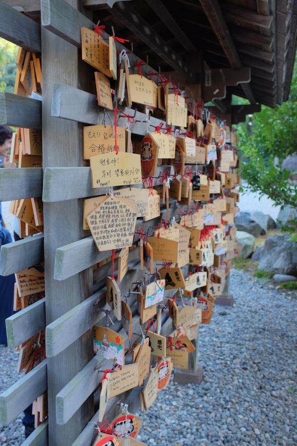 Oyama Jinja Shrine