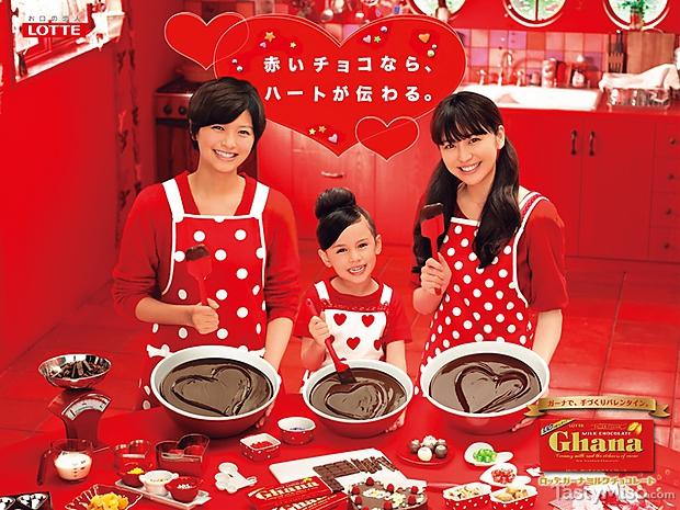 japan-valentines