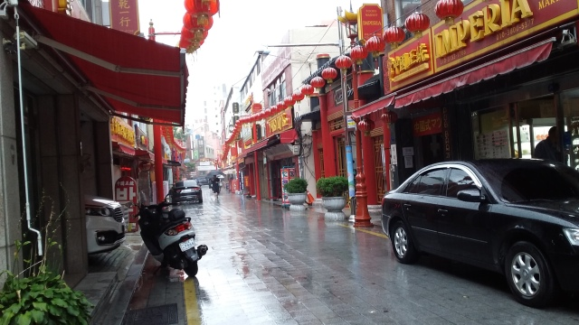 China Town in Busan