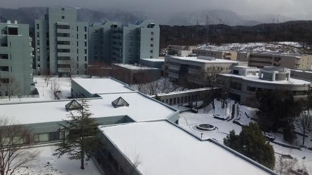 JAIST in winter