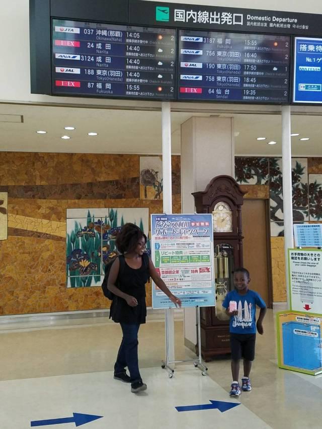 Saying goodbye to Jeremy at Komatsu Airport