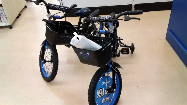 ToysRUS bike for kids