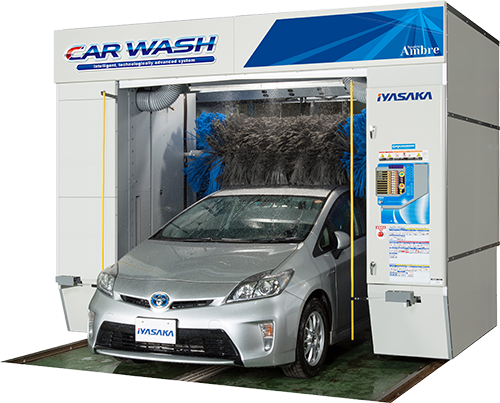 An automatic car washing machine in Japan