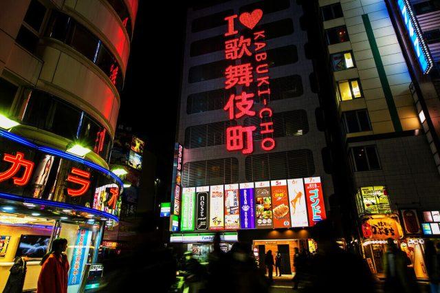 I love Kabukicho
