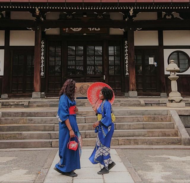 kimono-us