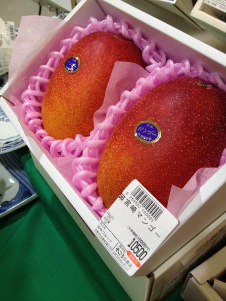mango-768x1024.jpg