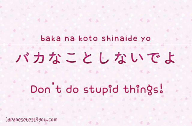 studying-japanese